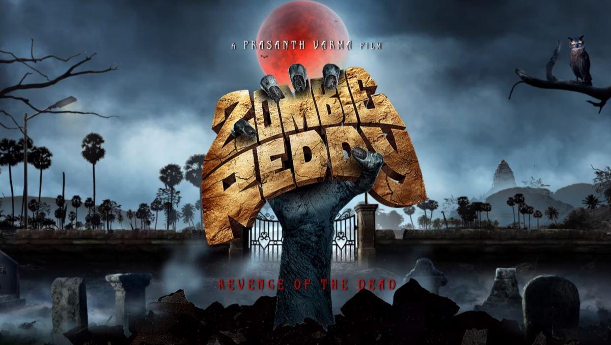 First Telugu movie based on zombie